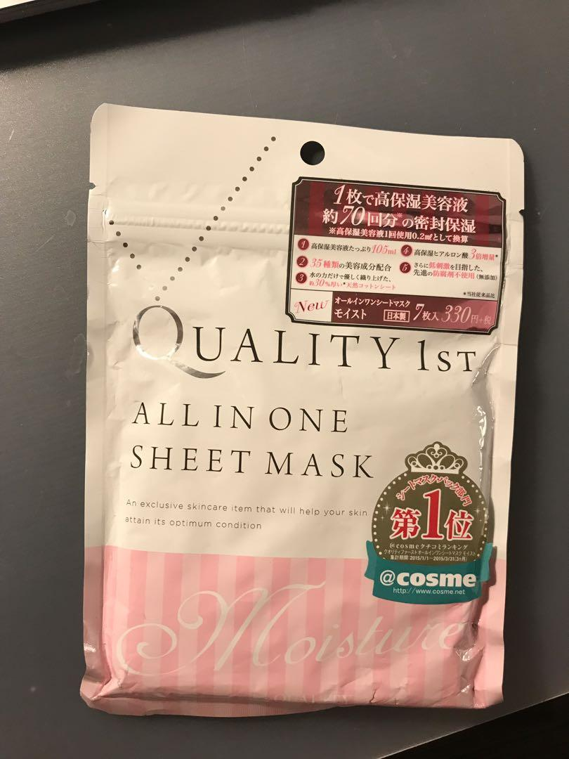 Quality 1st All-in-One Sheet Mask moisuto 7 piece