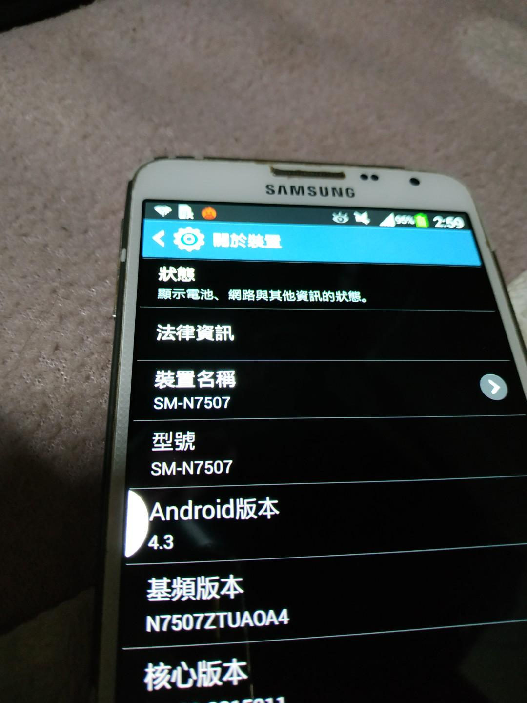 4g手機/SAMSUNG GALAXY Note 3 Neo