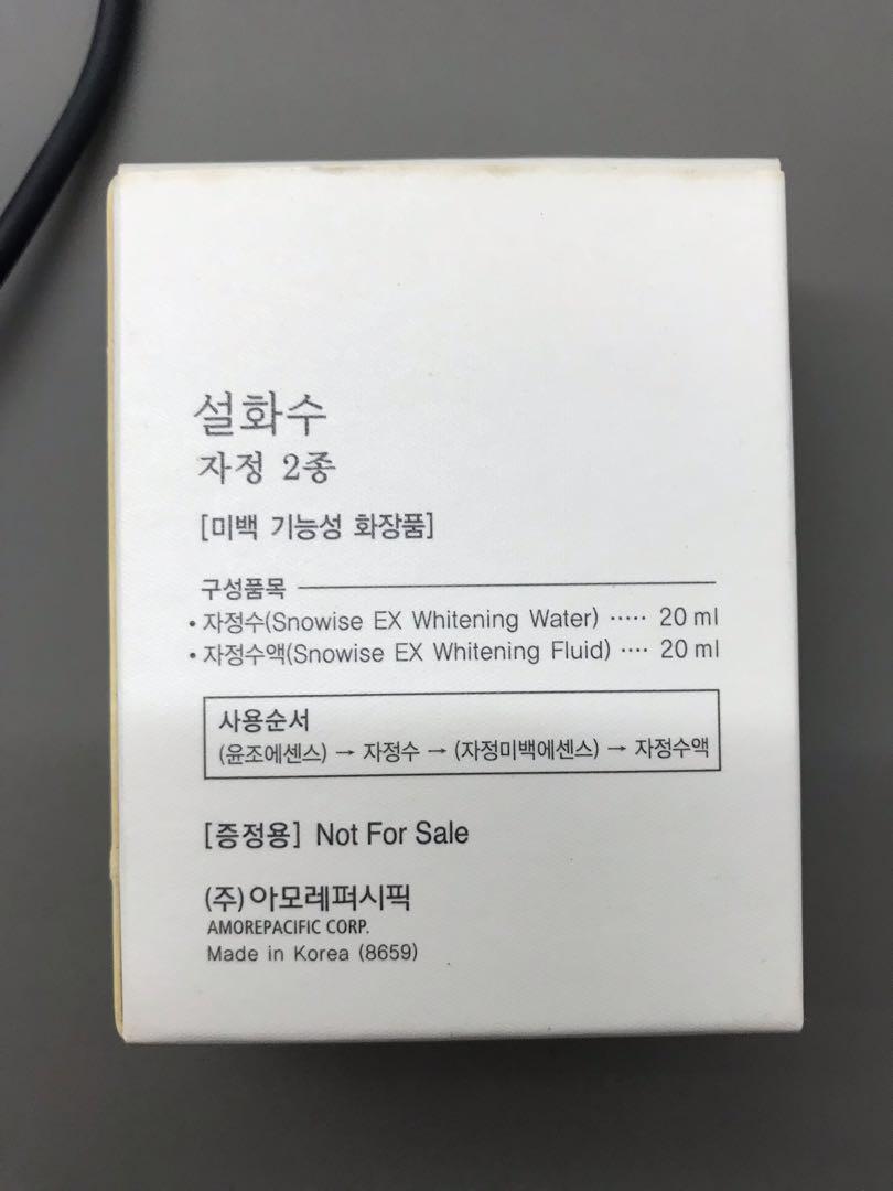 Sulwhasoo Snowise EX Kit