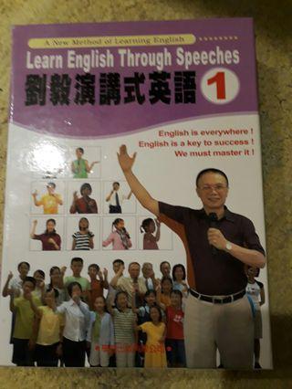 劉毅一口氣說英語