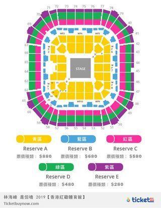 1張林海峰是但噏演唱會,9月22日,星期日,原票價每張480元, 現430一張出售