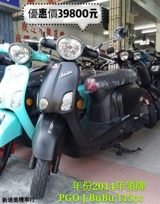 PGO J-BUBU  115cc  高雄 [ 新連進機車行] 非 MANY Tini Mio Kiw Like