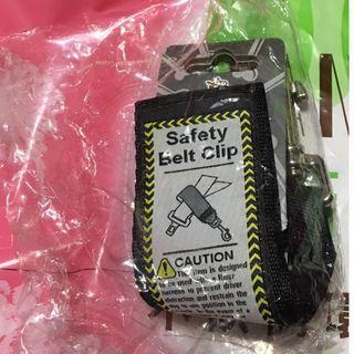 ROGZ 寵物汽車安全扣