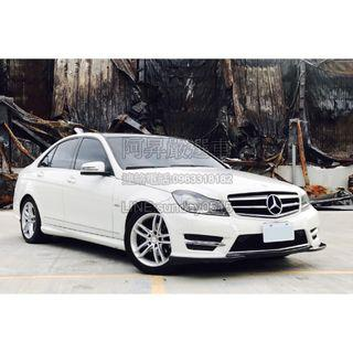 2011 Benz W204 C250 買好車看這邊 稅金低 有工作即可辦理