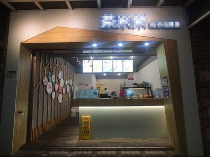 竹林山寺附近茶飲料店優惠頂讓中