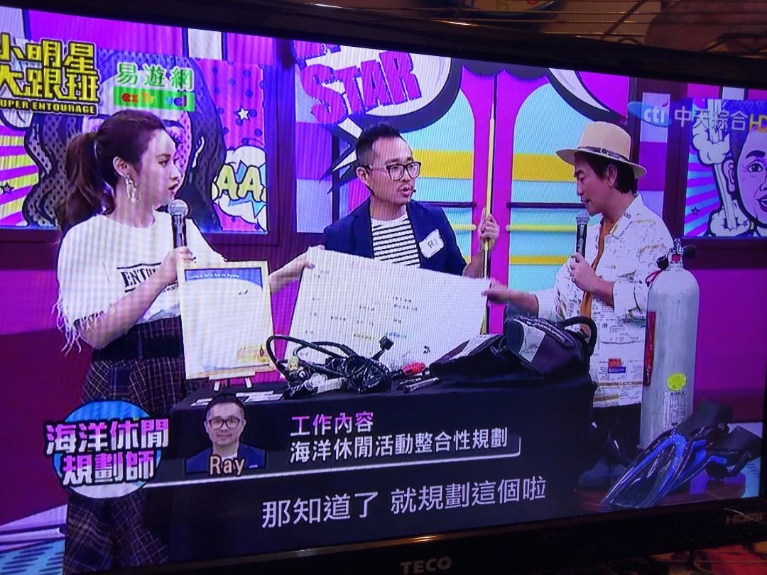 小米盒子4 破解版 2019.6製造  中壢平鎮可面交