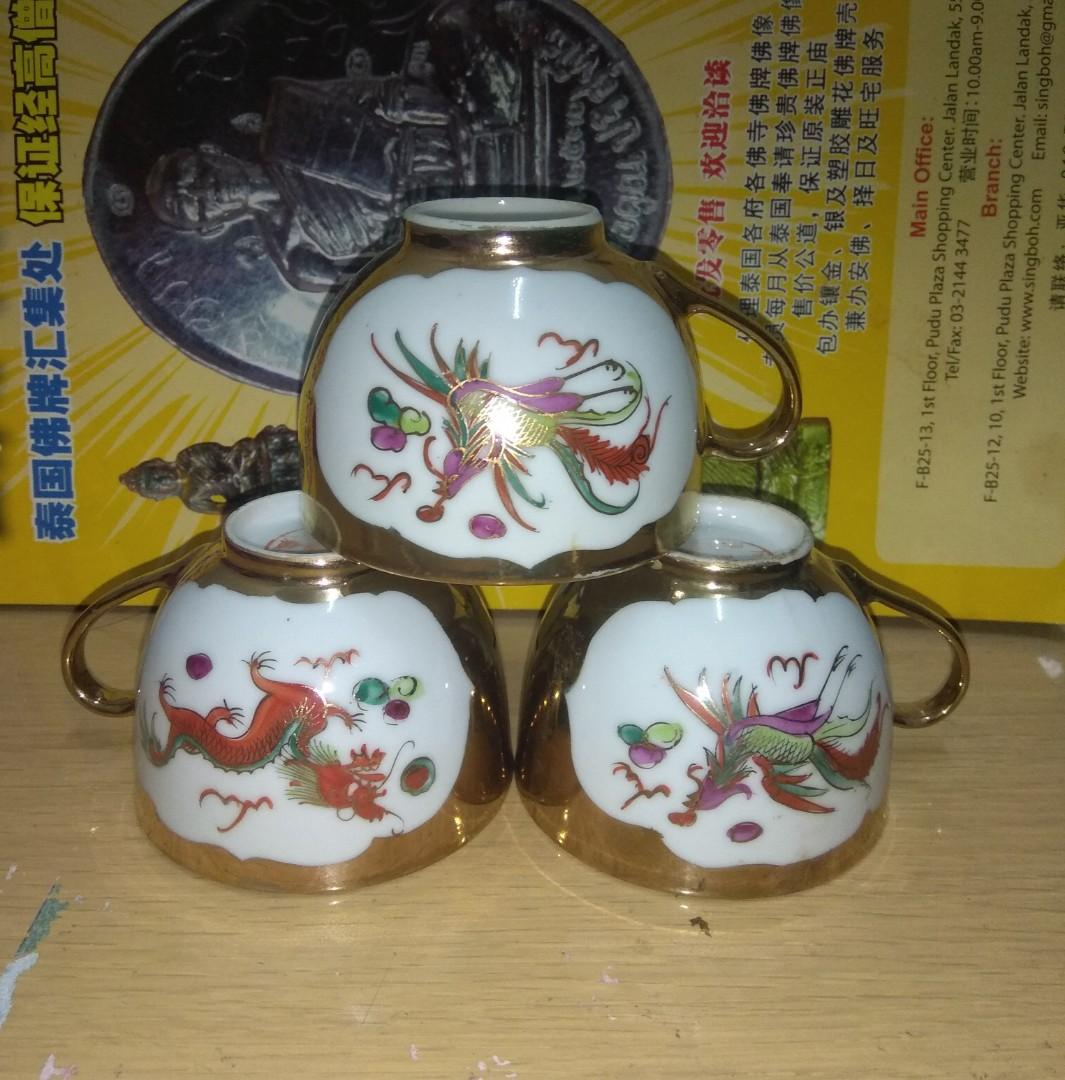 50-60s Chinese Dragon Phoenix Tea Cup