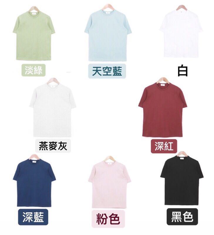 二手韓國98度C酪梨淺綠橄欖綠短袖上衣T-shirt hellocik wuly 92pleats