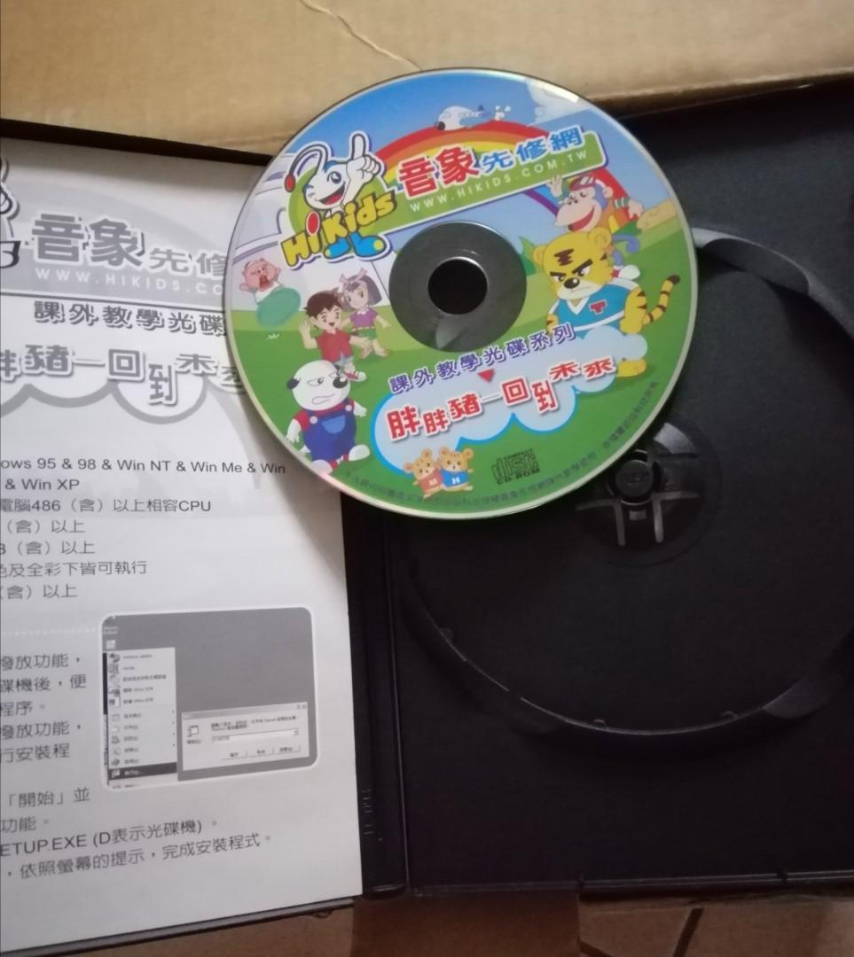 儿童課外教學光碟系列一箱