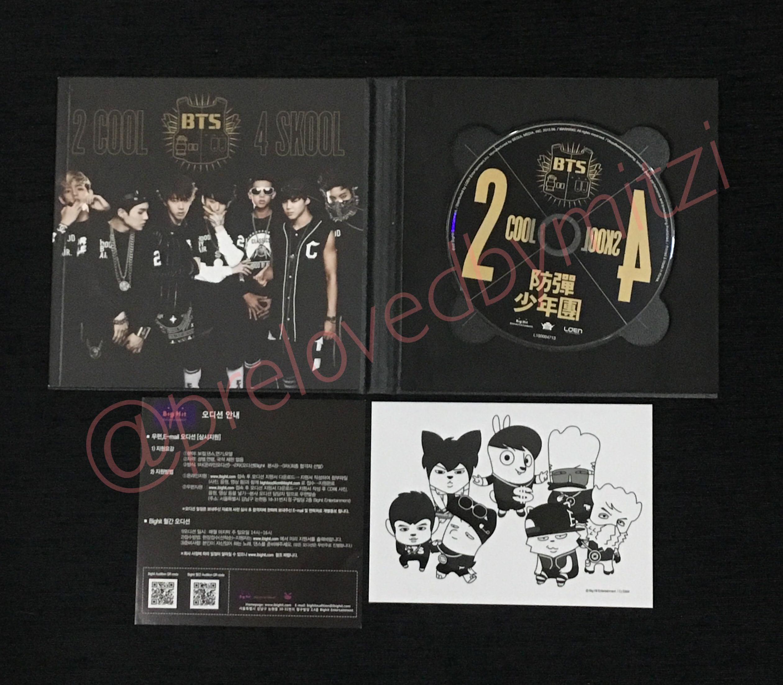 BTS 2 COOL 4 SKOOL ALBUM NO PC