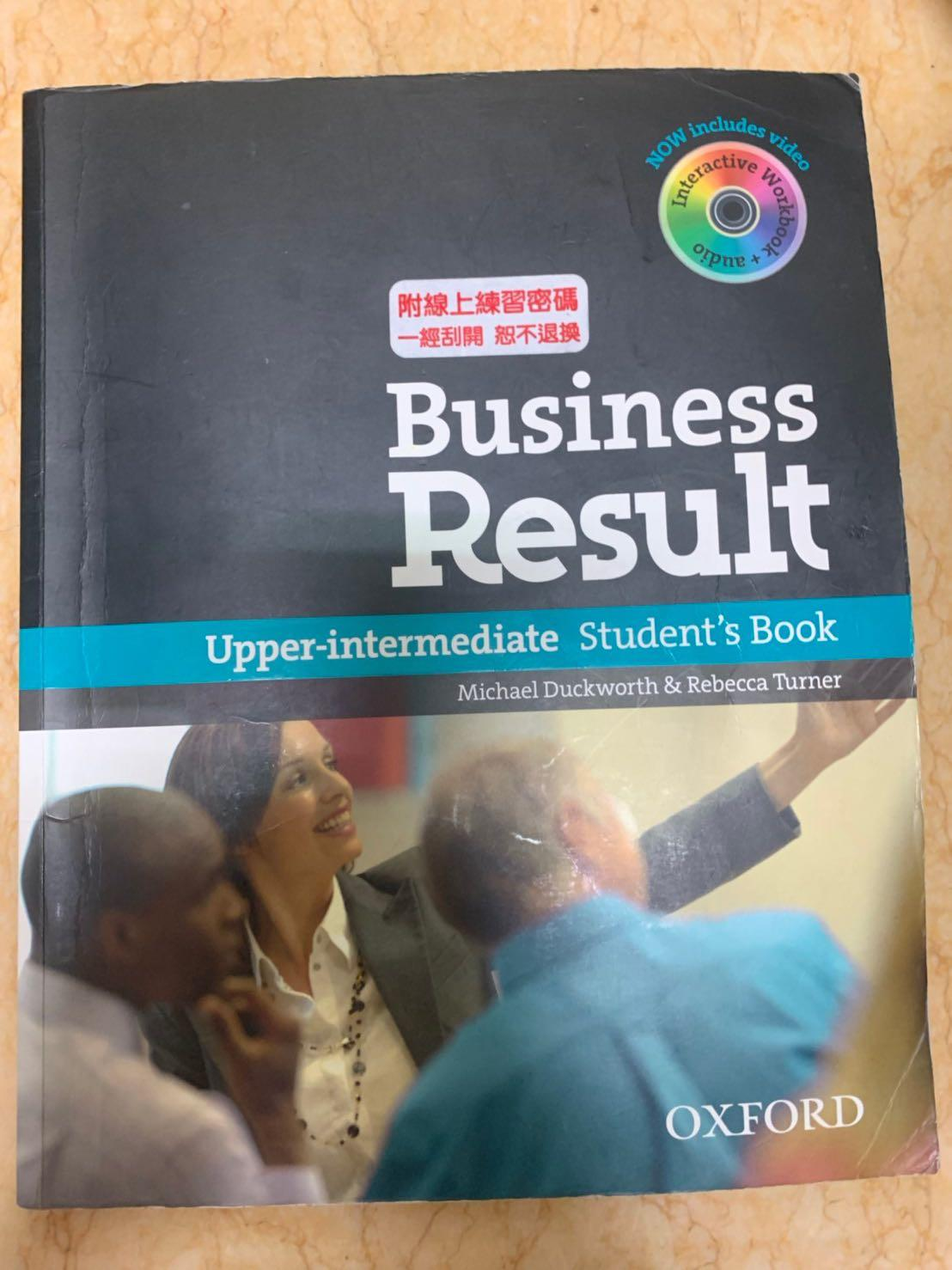 Business Result 英文