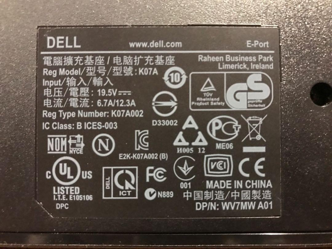Dell E-Port Replicator + Dell 130W Power Adapter + VGA Cable