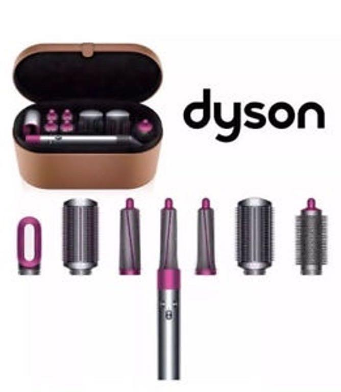 Dyson Airwrap Complete Styler Set Straightener Curler All Hairstyles NEW!