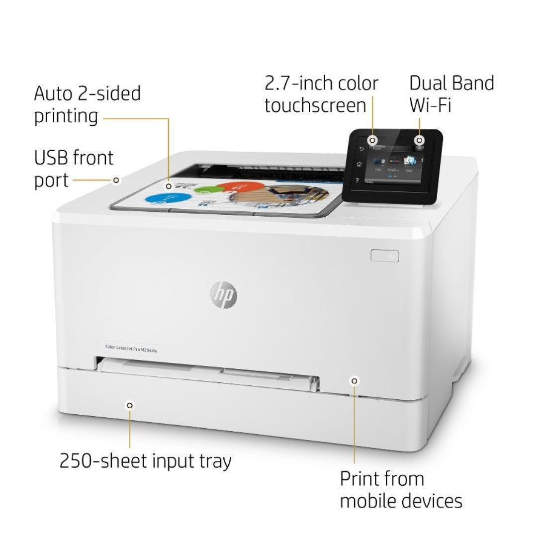 HP Color LaserJet Pro M254dw Printer