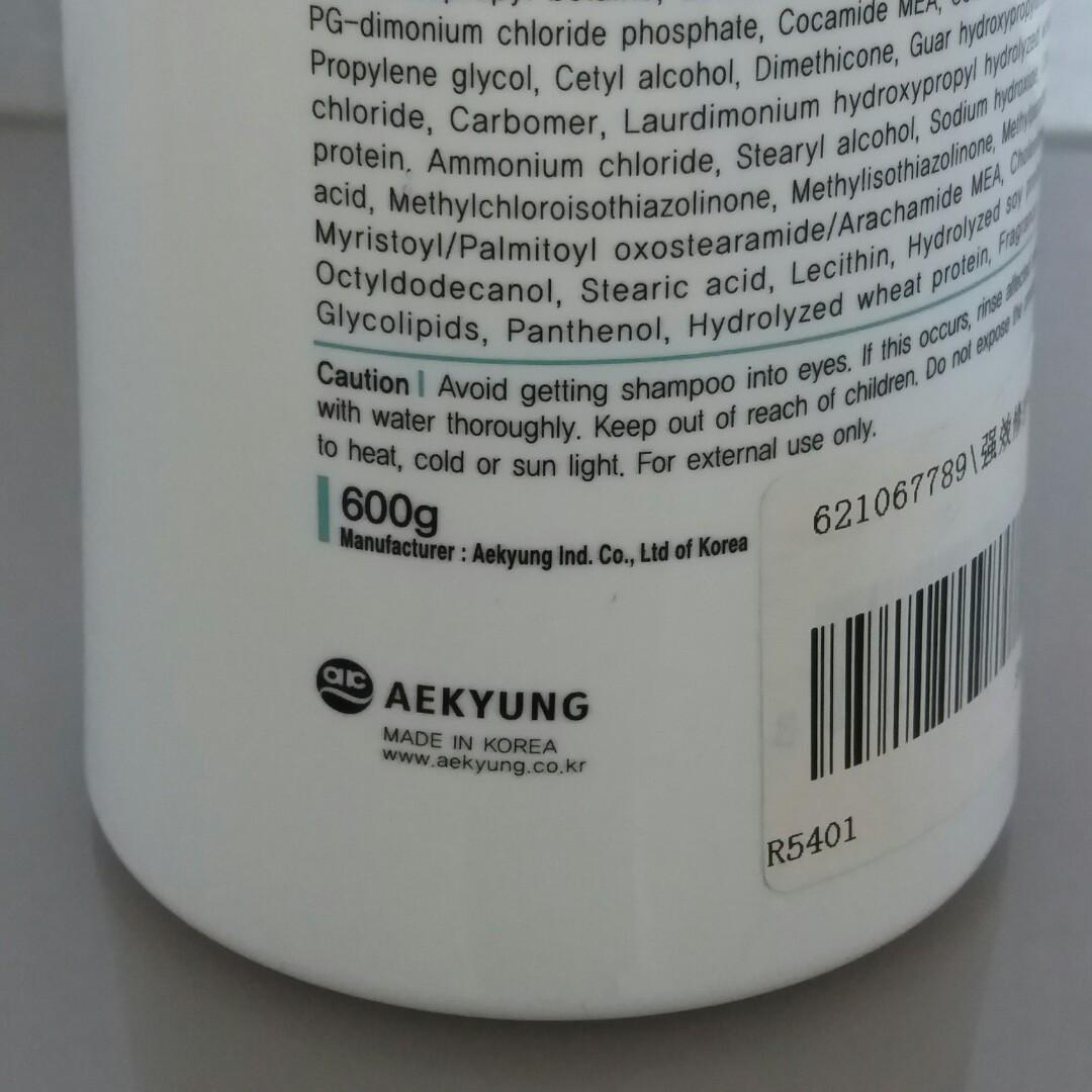 全新韓國Kerasys洗髮露 強效修護保濕 (藍色) 600ml Moisturizing Shampoo 洗頭水