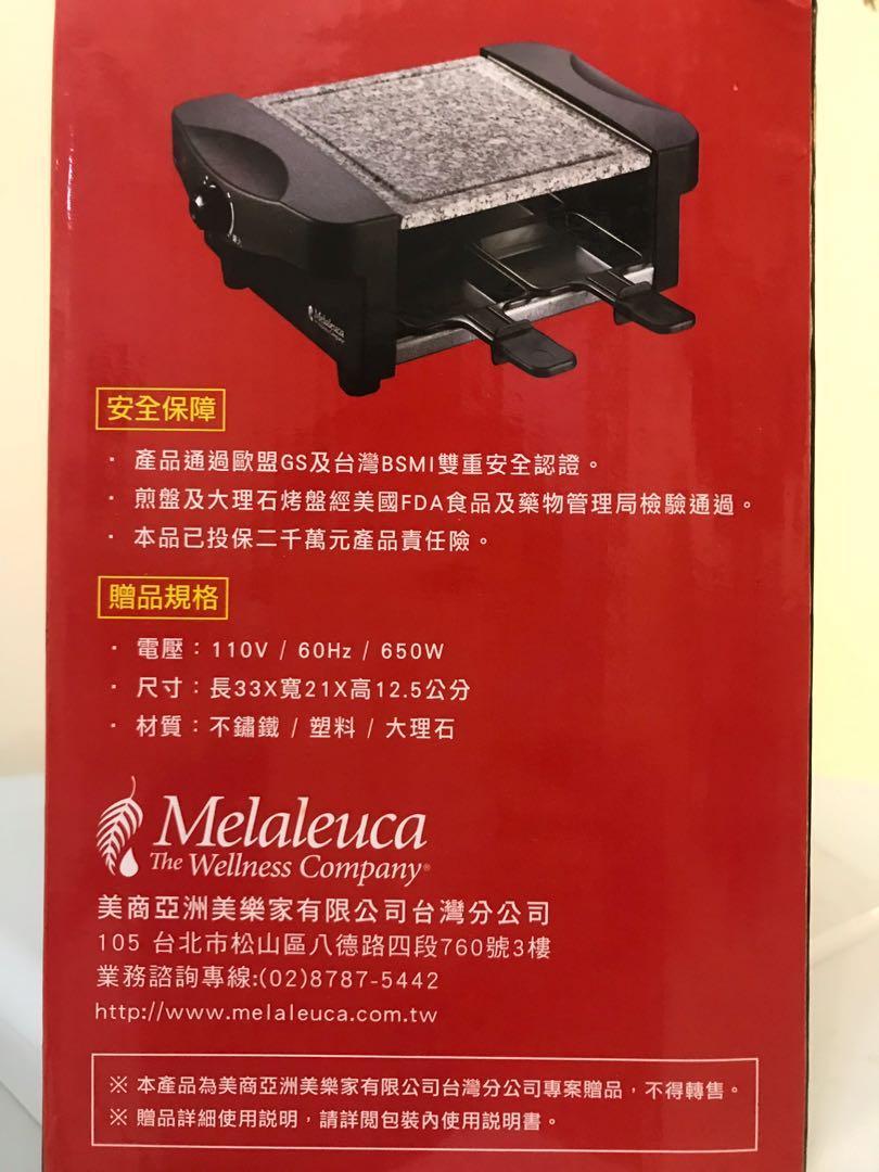 Metallica 健康岩燒電烤爐