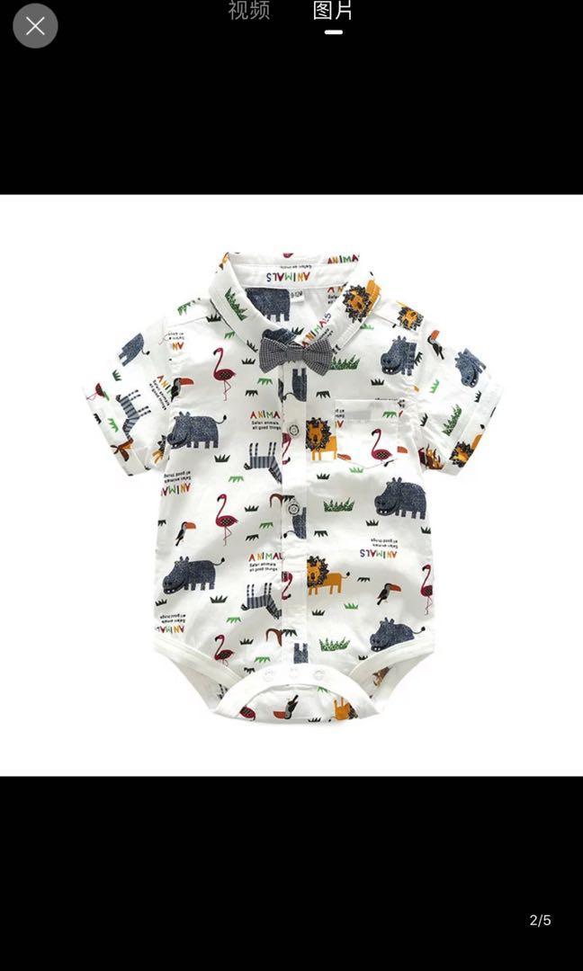 Safari Boy Romper Suit
