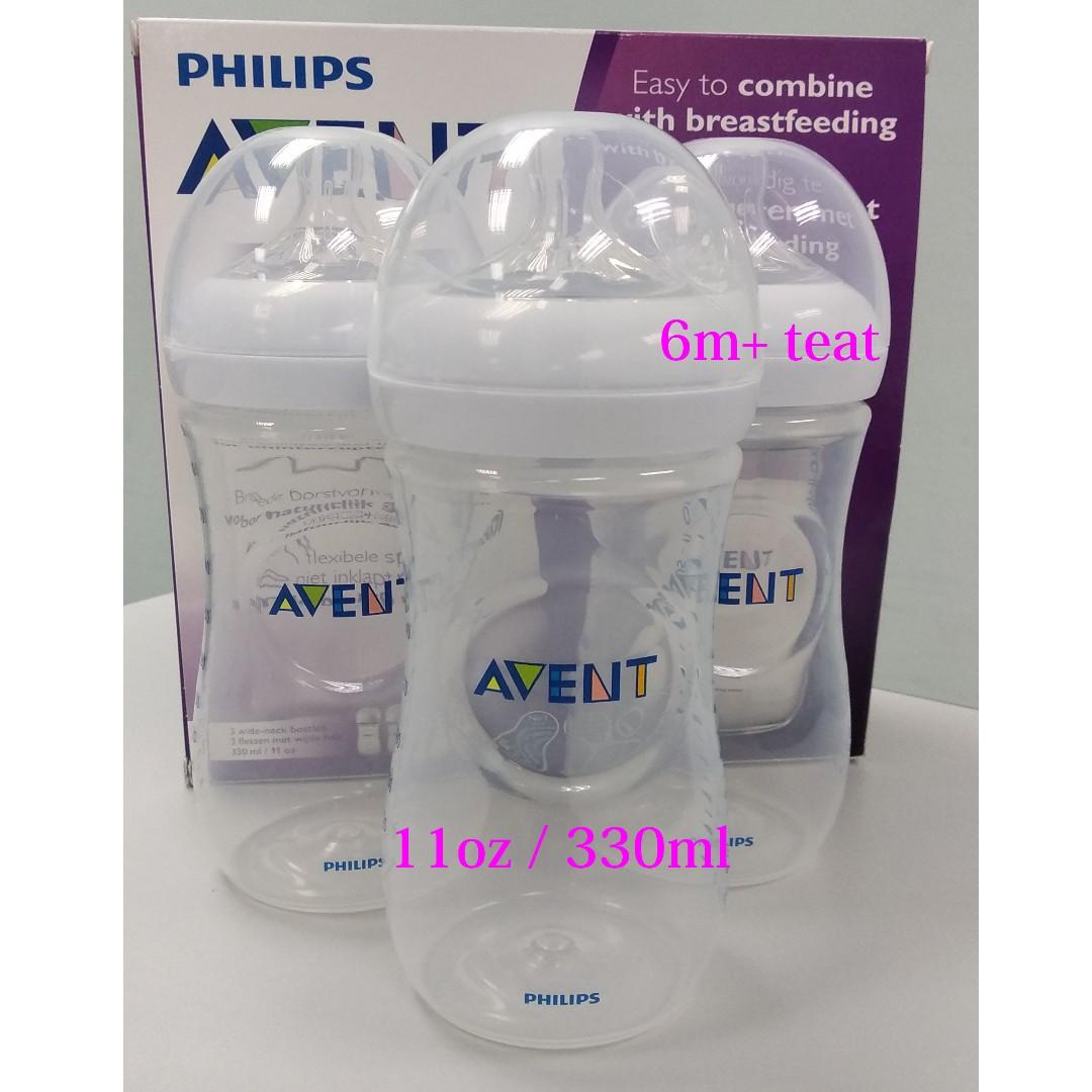 💎SALE💎Avent Natural 11oz/330ml Feeding Bottle pack of 3, come with 6m+ teat