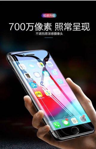 蘋果鋼化膜iphone78plus全屏覆蓋貼膜#換物