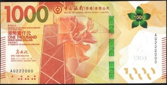 新中銀1000 🐆雙豹子🐆 AQ222000    #ShatinGaifong