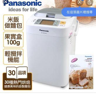 Panasonic  做麵包機!