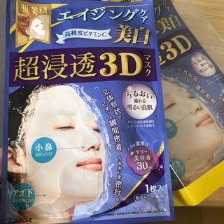 日本帶回 KRACIE*肌美精深層美白3D立體面膜 9 片