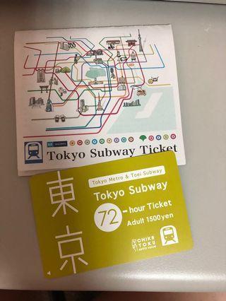 東京地鐵 3日券72小時券