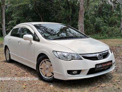 Honda Civic 1.3 Hybrid i-VTEC (A)