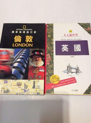 Tour Guide 共兩本 英國 及 倫敦 旅遊書