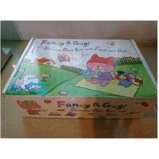 Fandy & Gugi 英語生活學習書