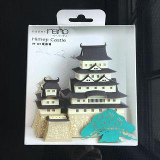 Authentic Paper Nano Himeji Castle 3d Building Kit