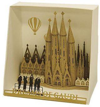 Authentic Paper Nano Sagrada Familia 3d Building Kit