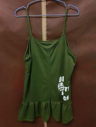細肩墨綠色波浪吊帶裙