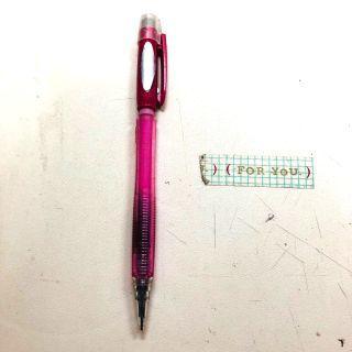 🔥雙10當天特價2!🔥運費39🔥滿999免運🔥超好寫桃紅色自動鉛筆出清大特價只要5元!史上最便宜