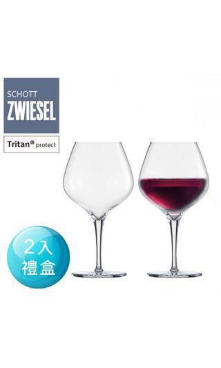 【ZEISS 蔡司】Fiesta Burgundy紅酒杯 600ml(二入禮盒組)