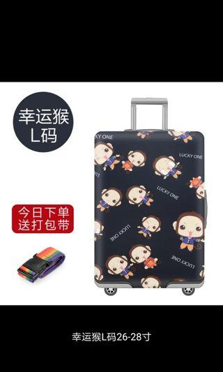 🌟 Selling at COST PRICE 🌟 Luggage Protector + Free Strap + Free gift