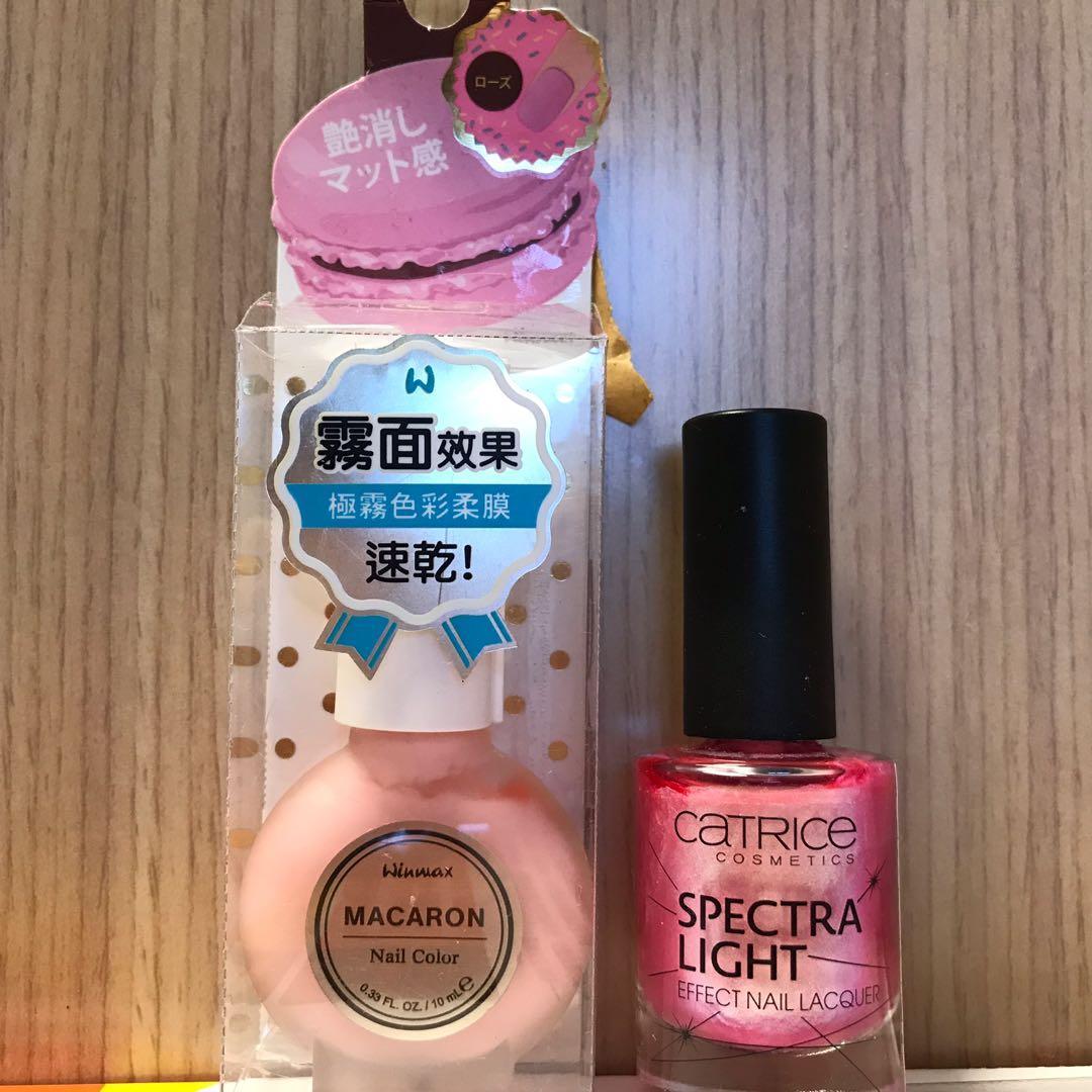 粉色指甲油2入