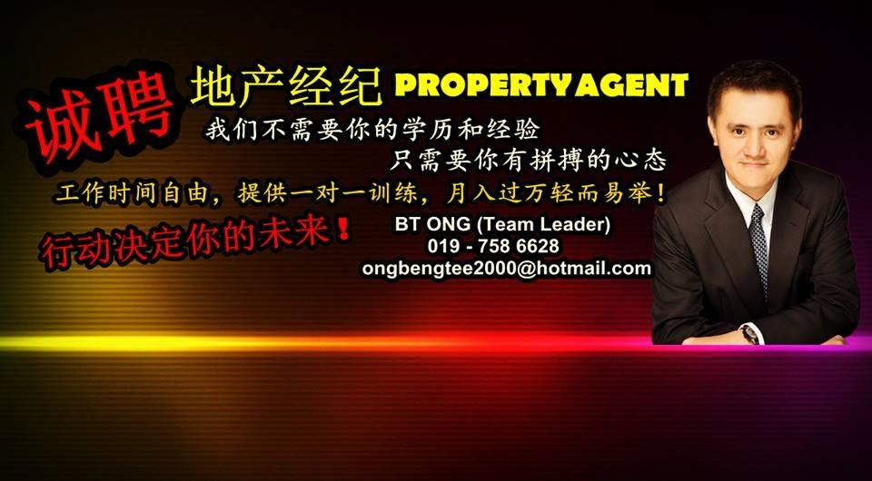 《诚聘》产业经纪 Real Estate Property Agent Full Time n Flexible Time( 1 To 1 Coaching )