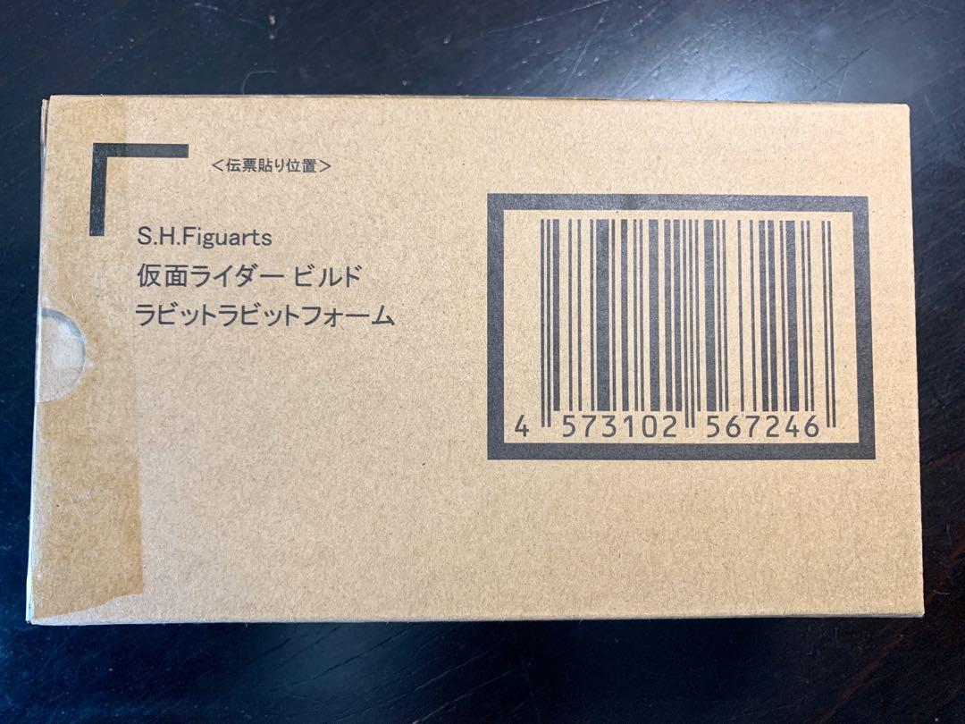 (全新日魂-日本地區限定)  S.H.Figuarts SHF Kamen Rider Build Rabbit Rabbit Form  幪面超人 Build 兔兔