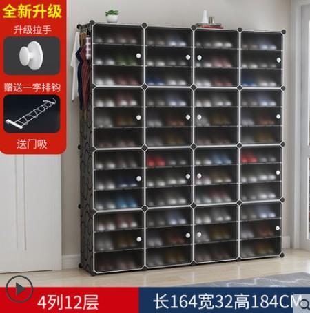 樓梯鞋櫃 Shoe cabinet  鞋架 case shelf rack