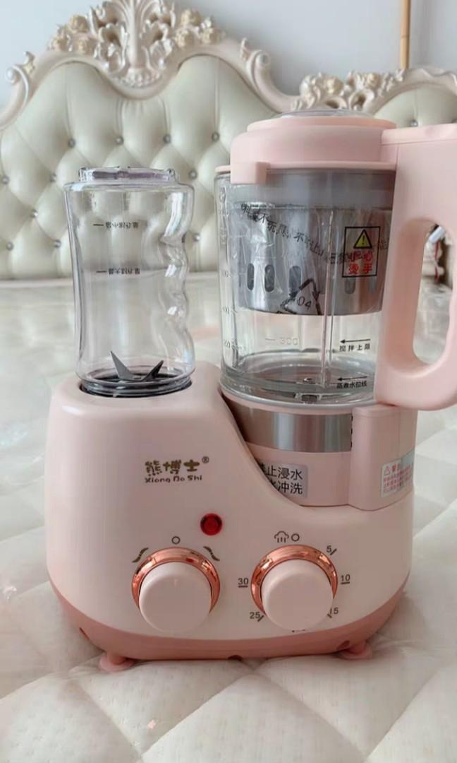 Baby Food All in One Blender & Cooker