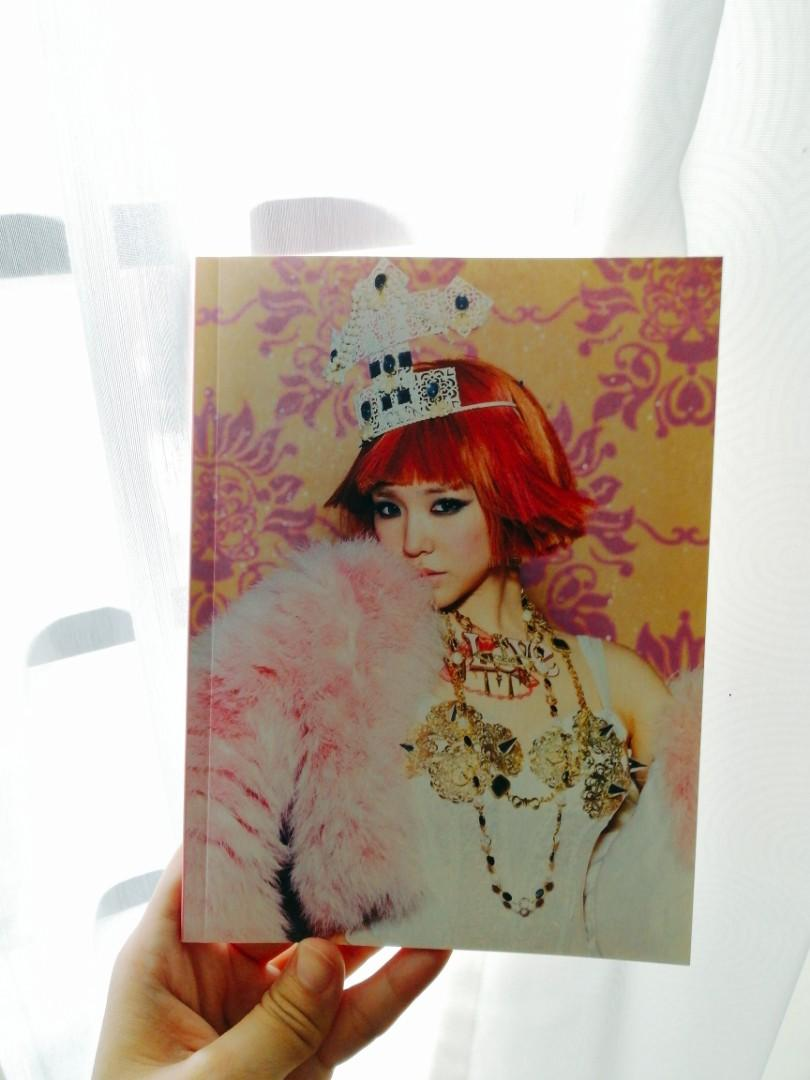 Girls Generation -I Got A Boy Album (Tiffany version)