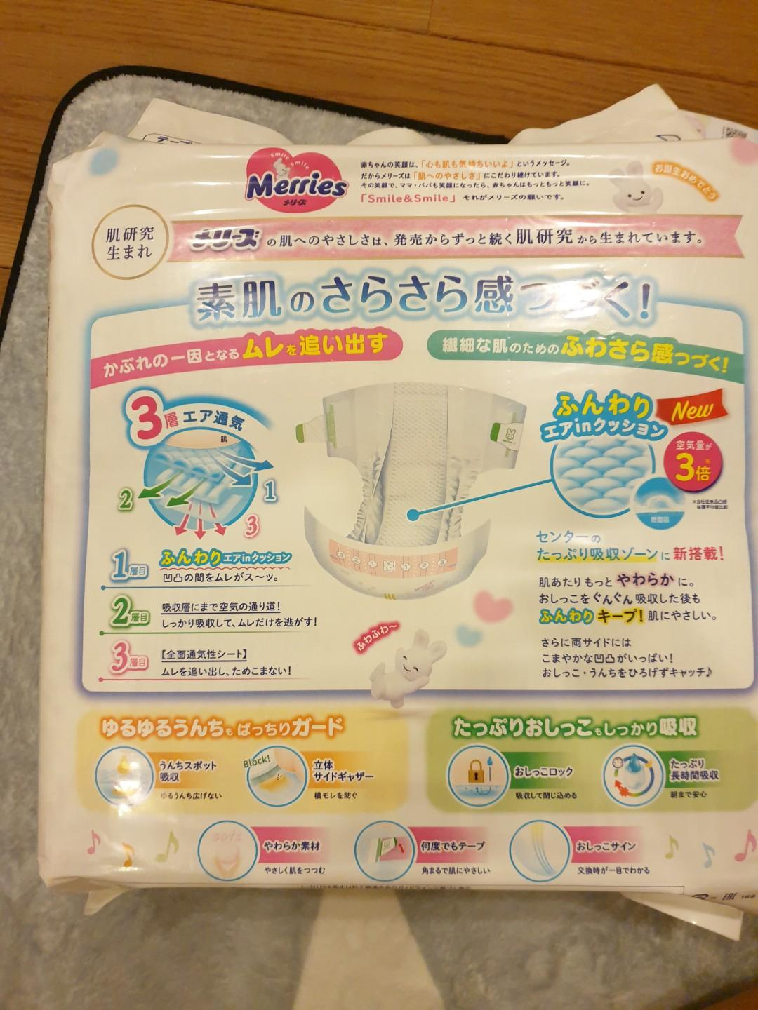 Merries diapers for new born 3 packs available