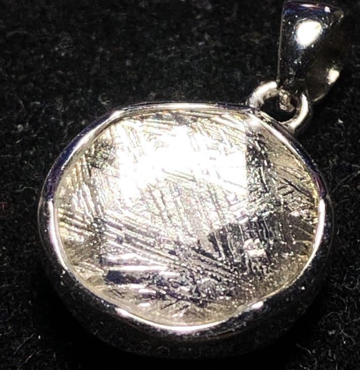 Meteorite 925 Silver Star of David ✡️ Pendant 12mm - Loket Batu Besi Bintang Angkasa