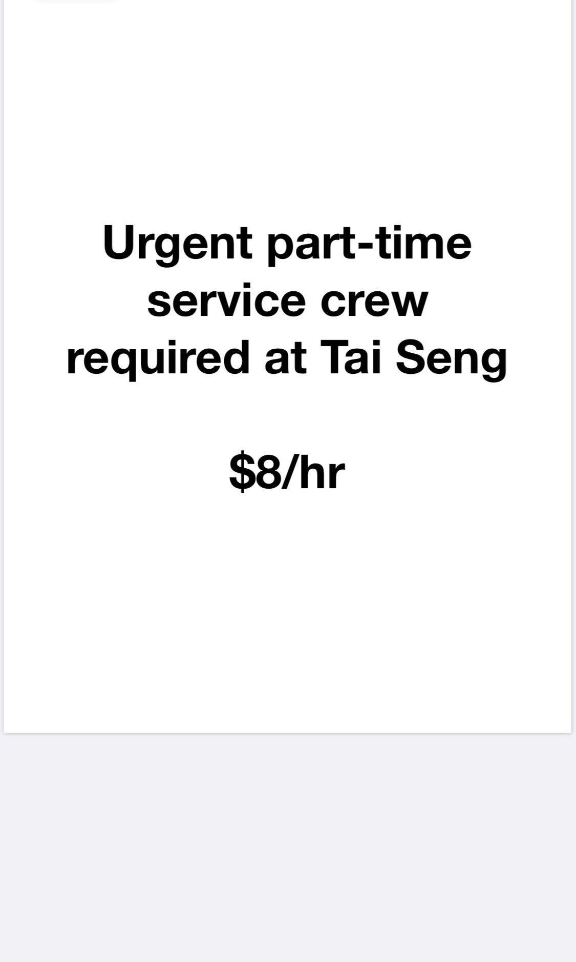 Part-time service crew