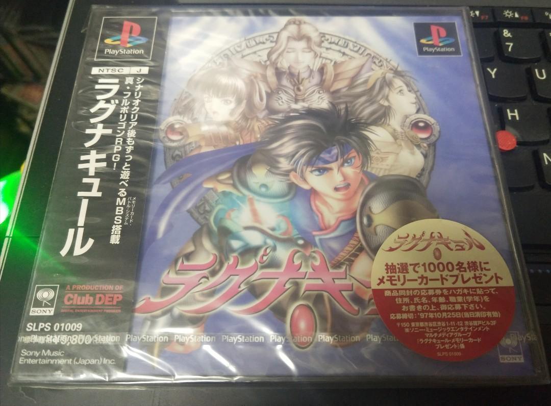 (全新)PlayStation 遊戲-SLPS-01009Langacure 武神傳承