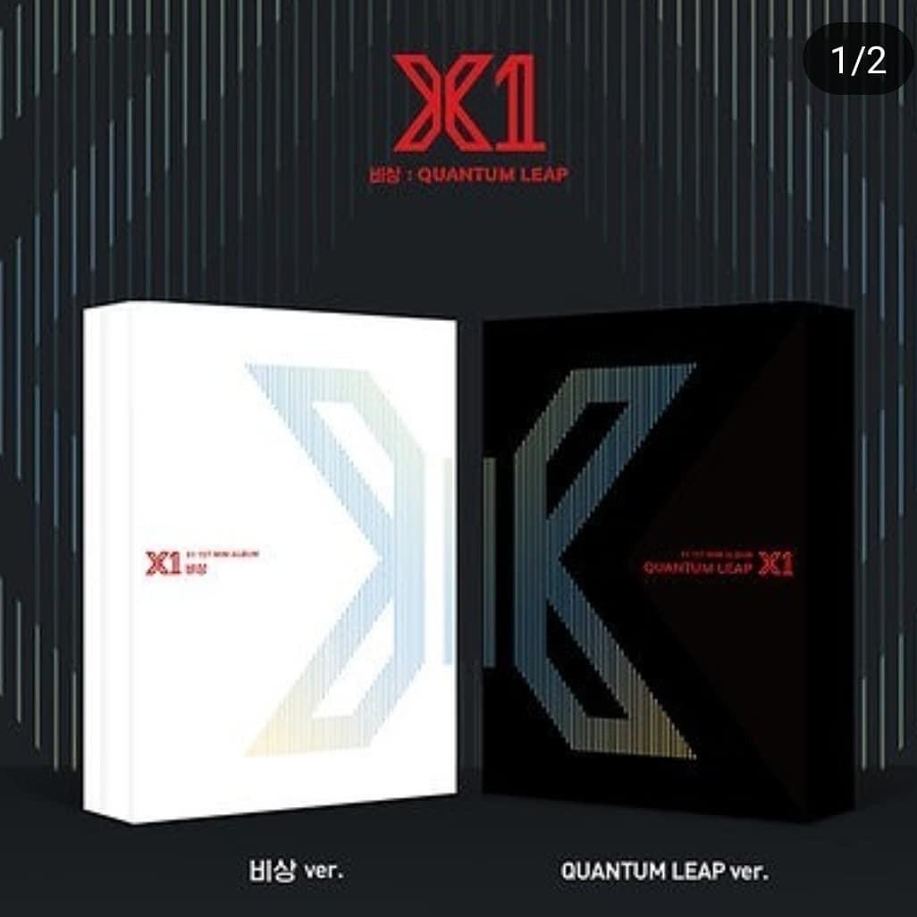 [PRE-ORDER STOCK] X1 OFFICIAL FISRT ALBUM (QUANTUM LEAP / 비성 VER.)