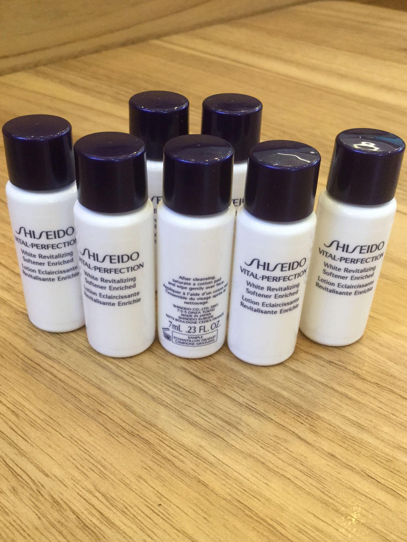 Shiseido Vital-Perfection White Revitalizing Softener Enriched #MRTAMK (reserv)