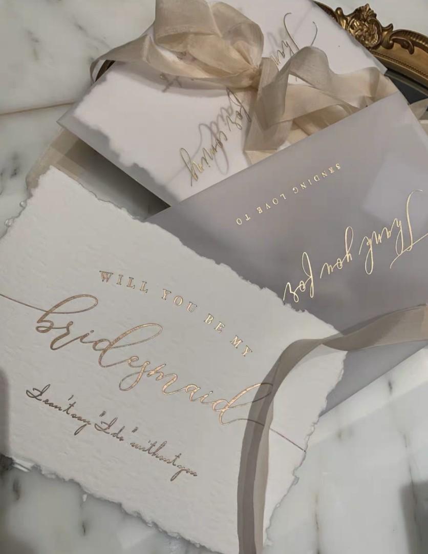 Wedding bride aid invitation card
