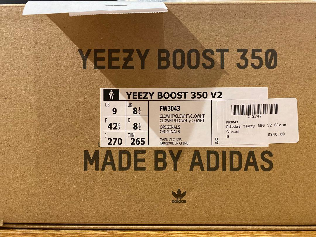 Yeezy Boost 350 V2 Cloud White NonReflective US 9 Adidas. Condition is New with tags.